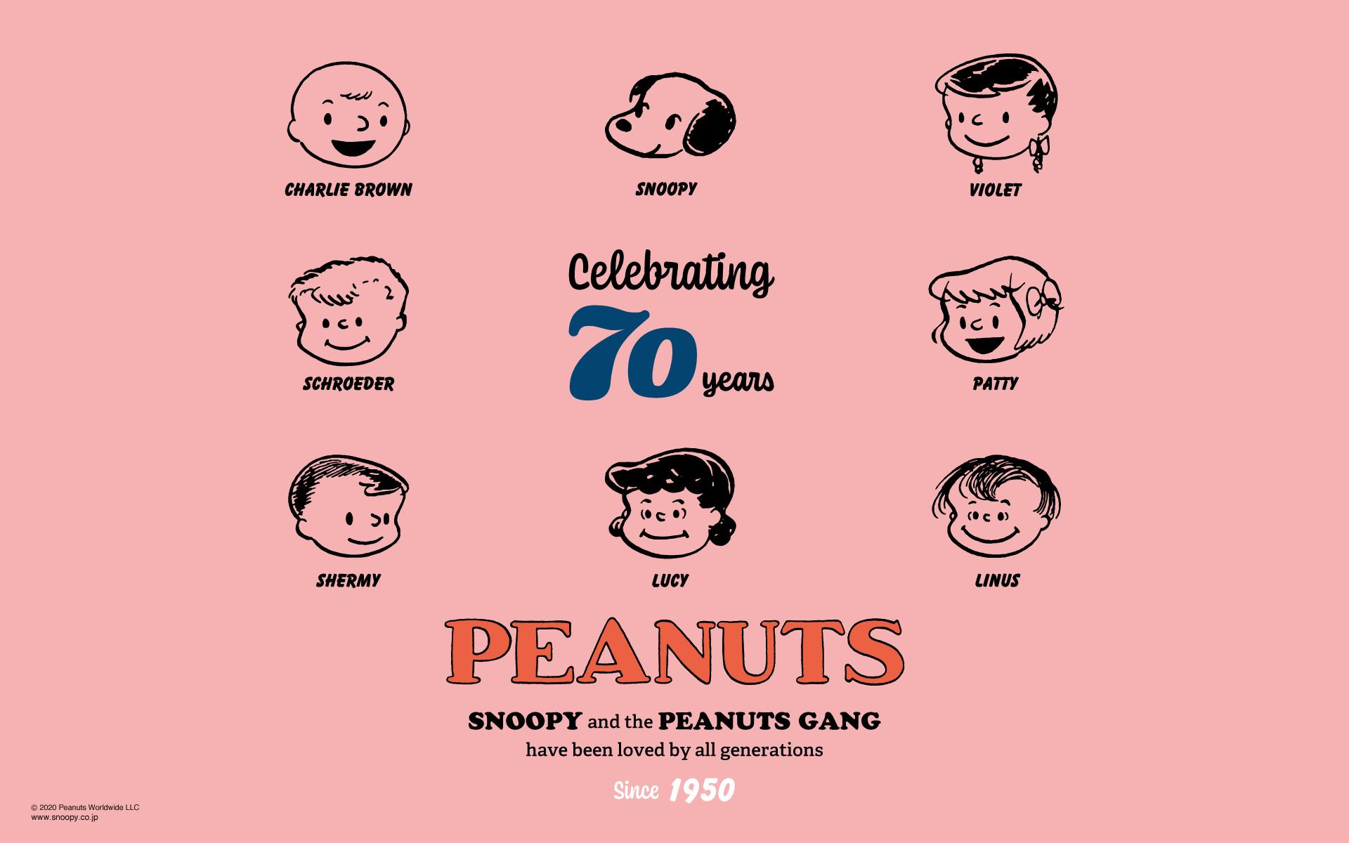 Peanuts 70th Anniversary Special Site