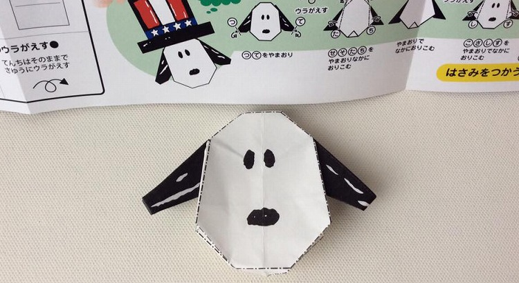 origami-008
