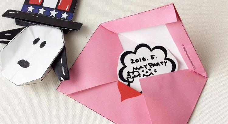 origami-014