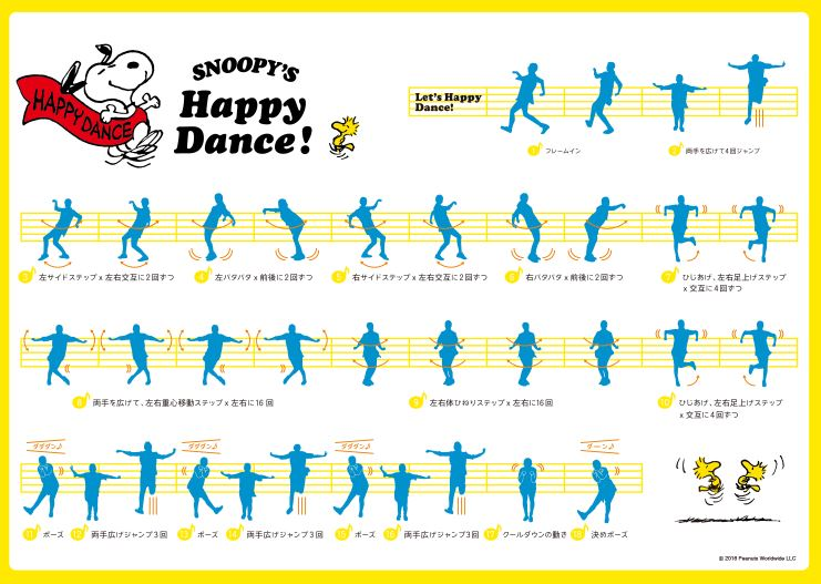 happydancesheet