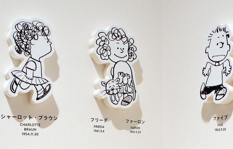 museum-3rd-078