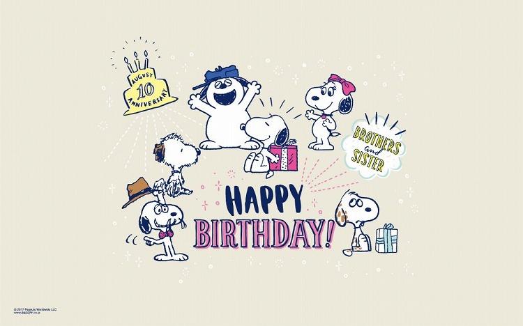 誕生 日 オラフ オラフ誕生とその後の物語 新作短編『オラフの生まれた日』日本版ディズニープラスで10月30日独占配信