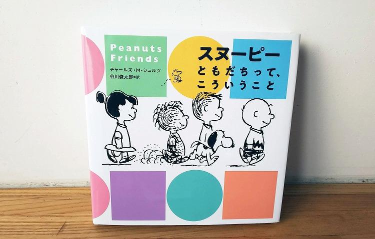 friendsbook-002