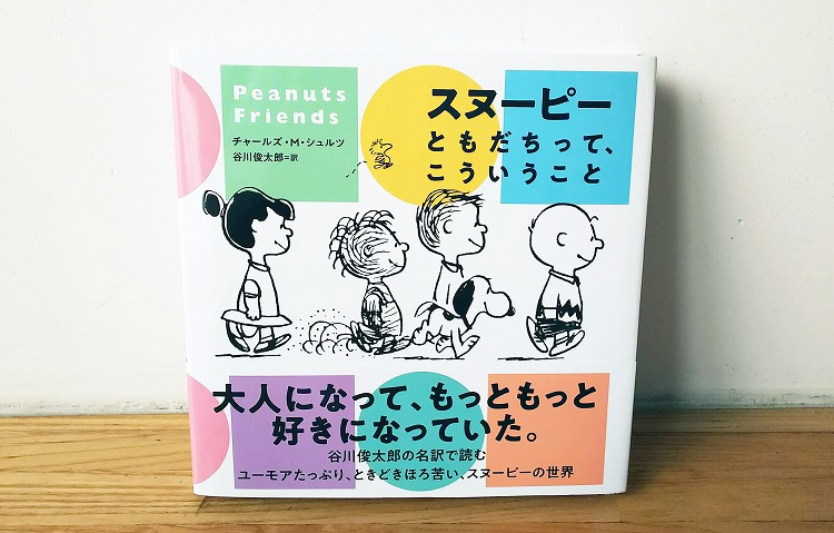 friendsbook-004