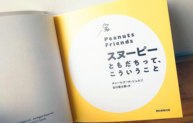 friendsbook-005