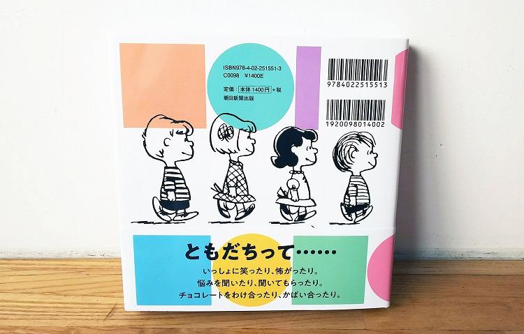 friendsbook-007