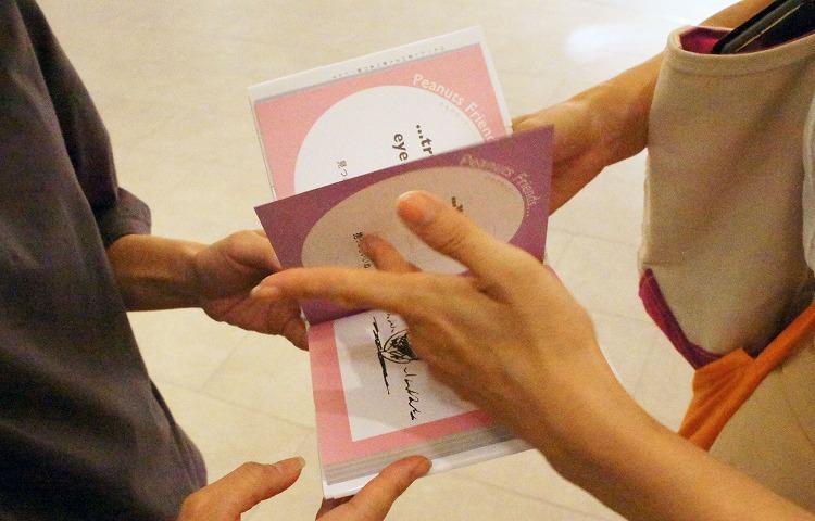 friendsbook-021