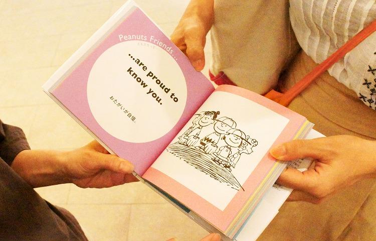 friendsbook-023