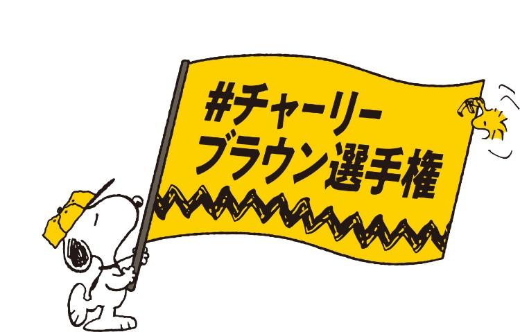 ★キービジュアル-750x479