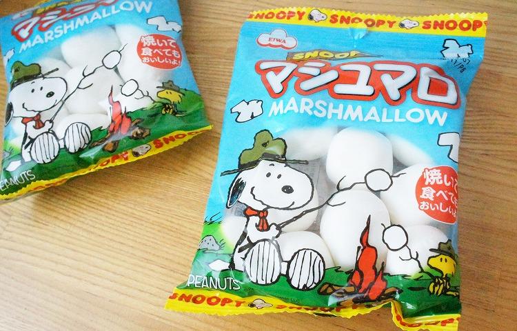 marshmallow-001