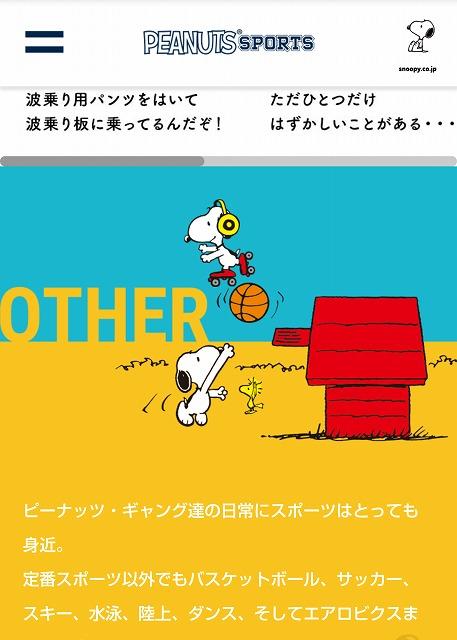 sportspop-004