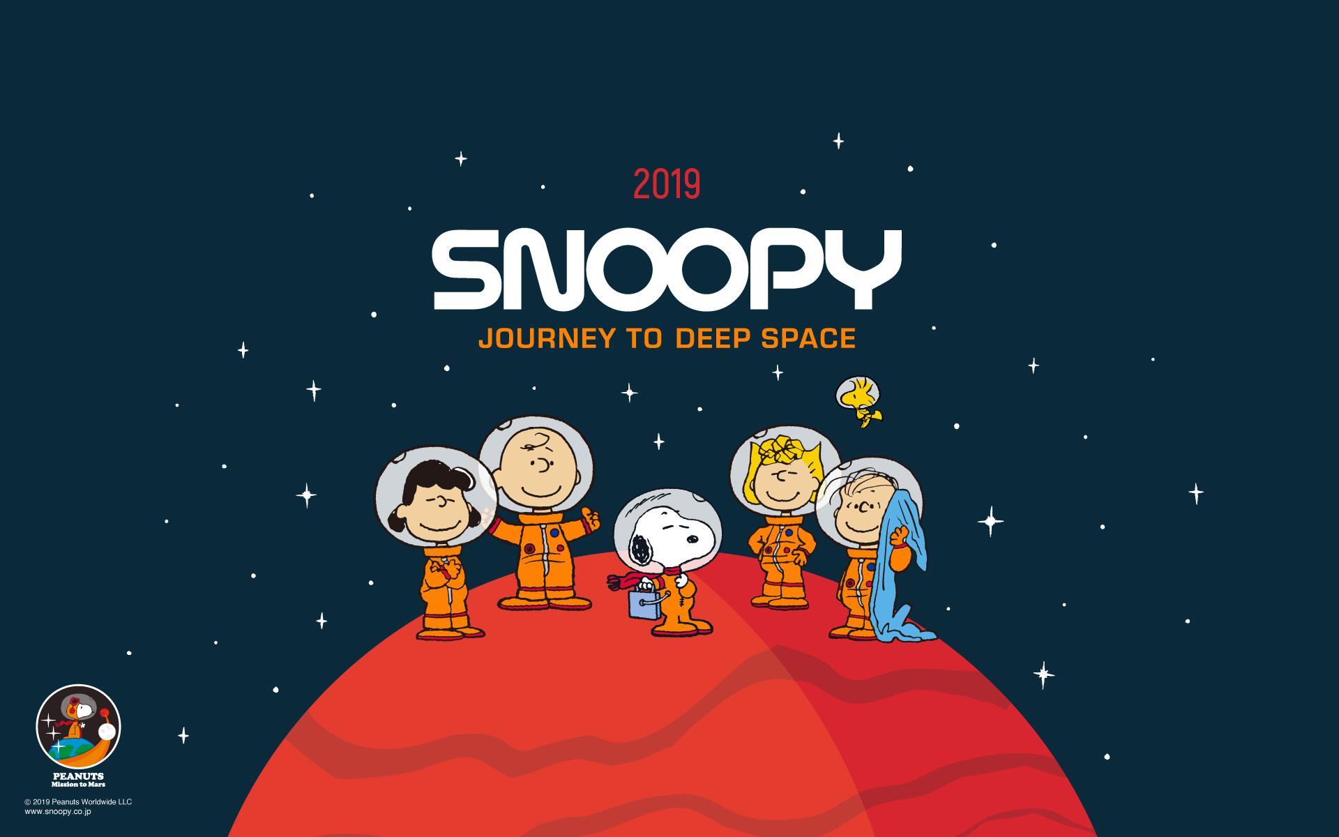 7月の壁紙はアストロノーツ Column Snoopy Co Jp 日本のスヌーピー公式サイト