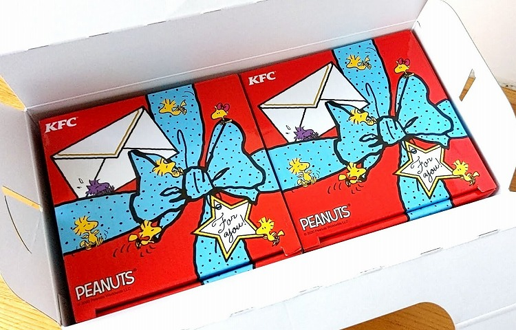 画像に alt 属性が指定されていません。ファイル名: KFC2020-080.jpg